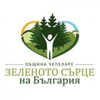 Obshtina Chepelare
